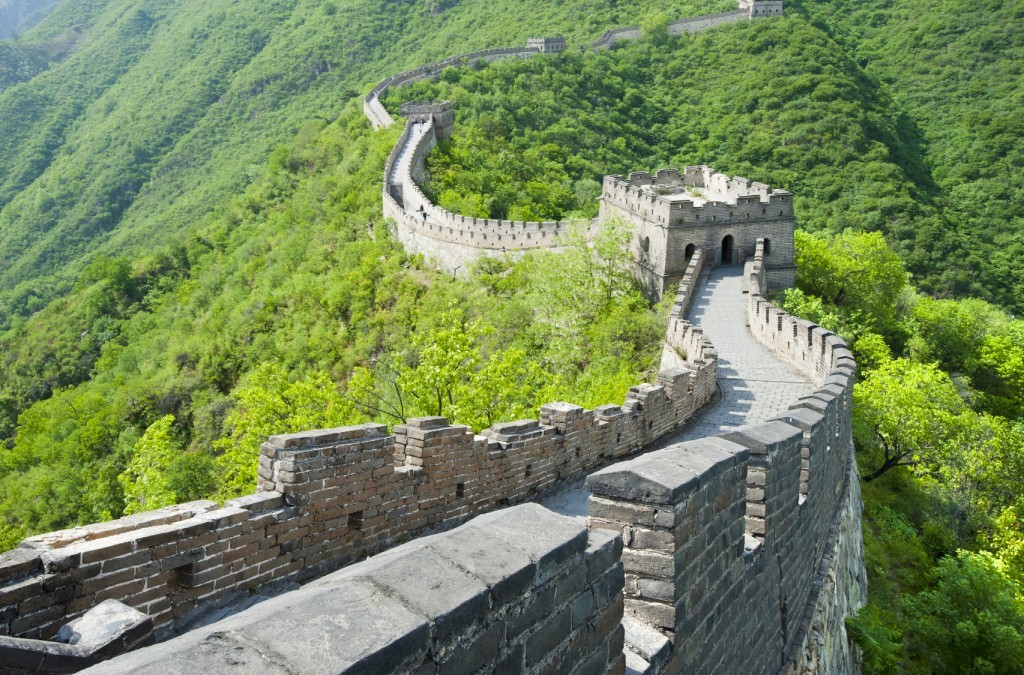 The Great Wall of China (Getty Images)