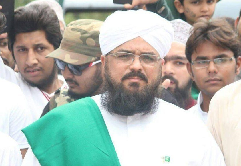 Syed Muzaffar Shah Qadri is banned in Pakistan