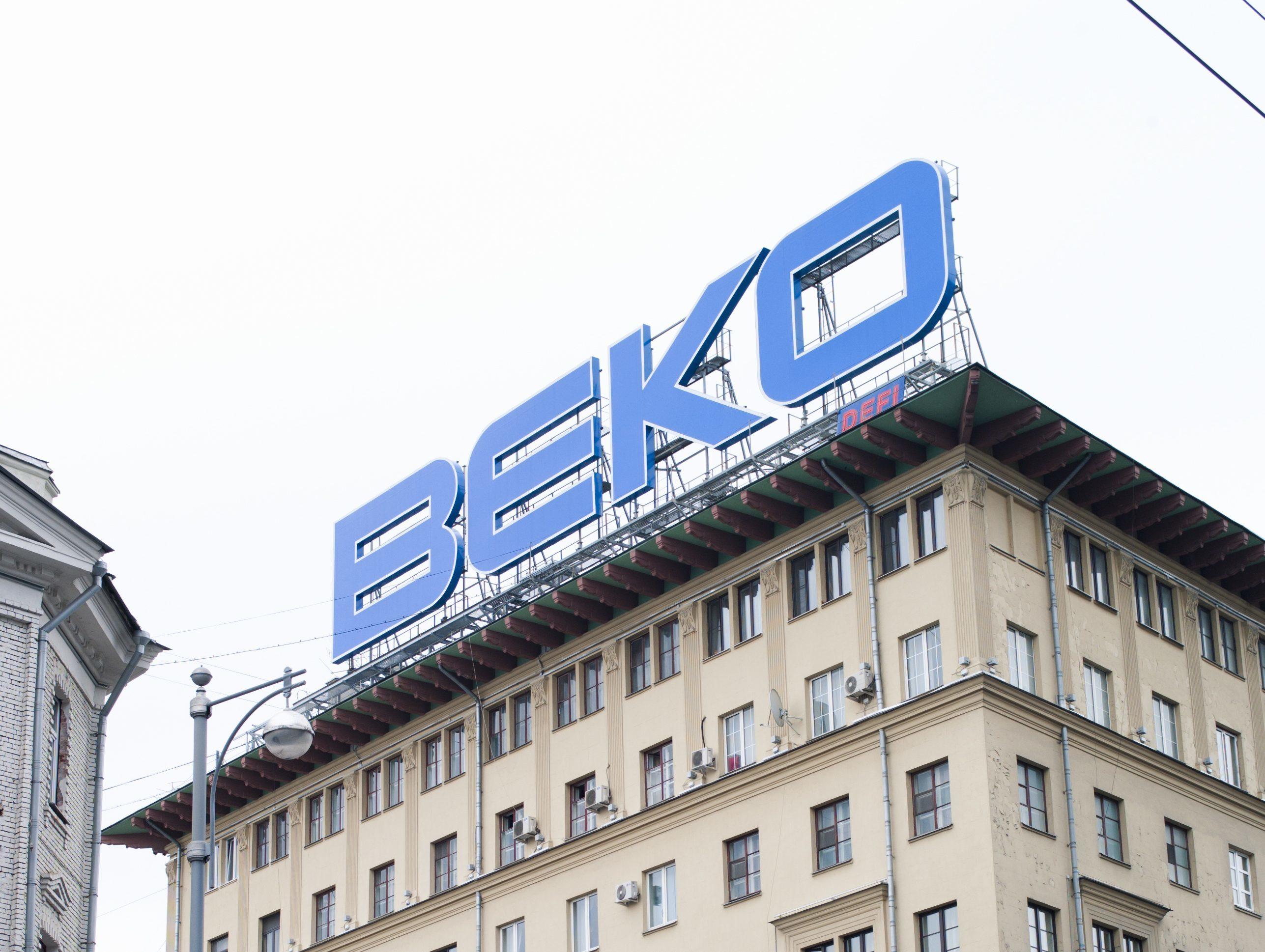 Beko (iStock)