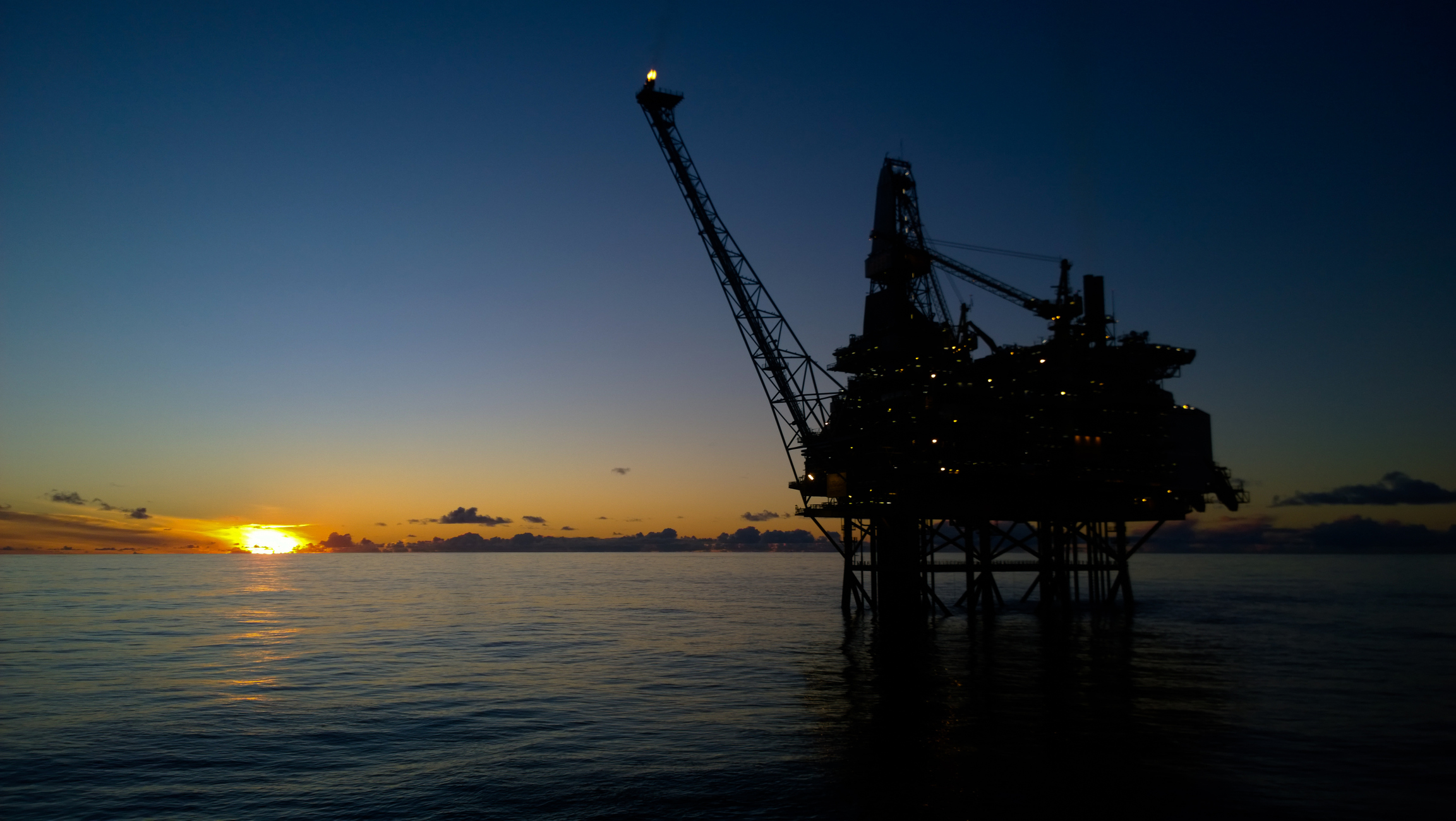 Offshore oil rig (Getty Images)